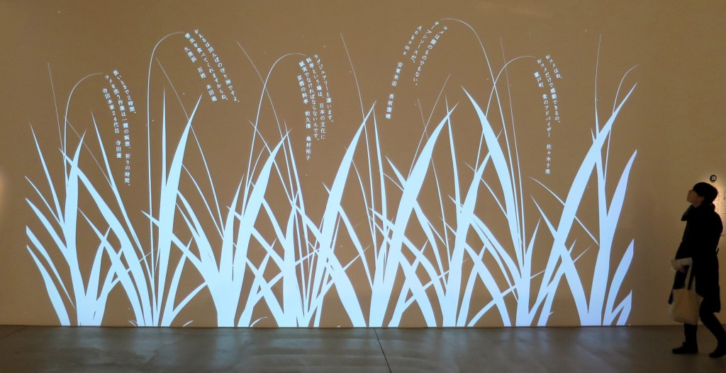 "A silhouette of fully-grown rice plants, titled ""コメのことば(The words of rice),"" is an attempt to reflect the feelings of farmers."