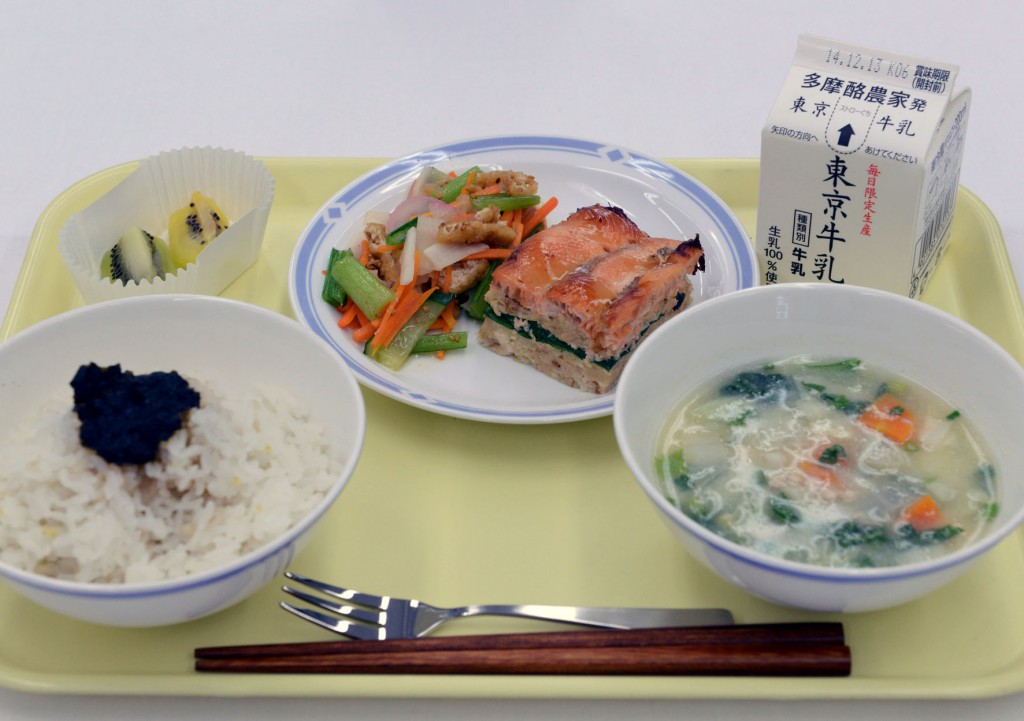2nd Prize: Aoyagi Elementary School, Bunkyo-ku, Tokyo (Lunch rich in local ingredients and traditional vegetables of Tokyo)