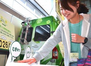 A woman participates in Morinaga Milk Industry Co.'s voting event held in Tokyo Midtown in Tokyo's Roppongi district to choose the most appropriate onomatopoeic term to describe the mouthfeel of a yogurt product.