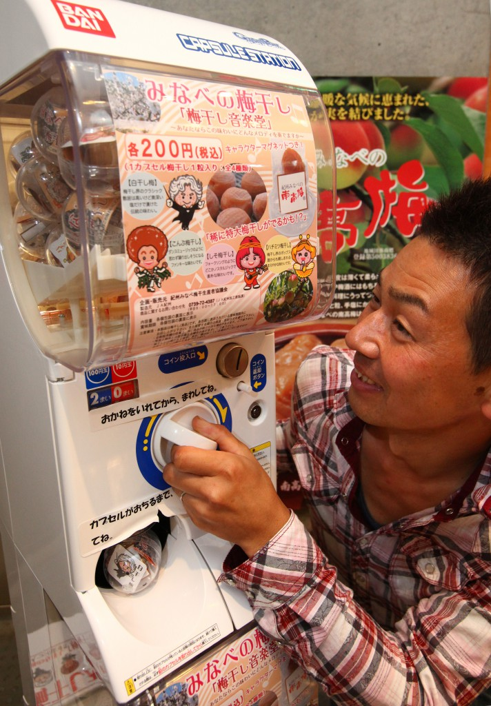 Gachapon coin-operated dispensing machine which may award super large piece of umeboshi (in Minabe-cho, Wakayama Prefecture)