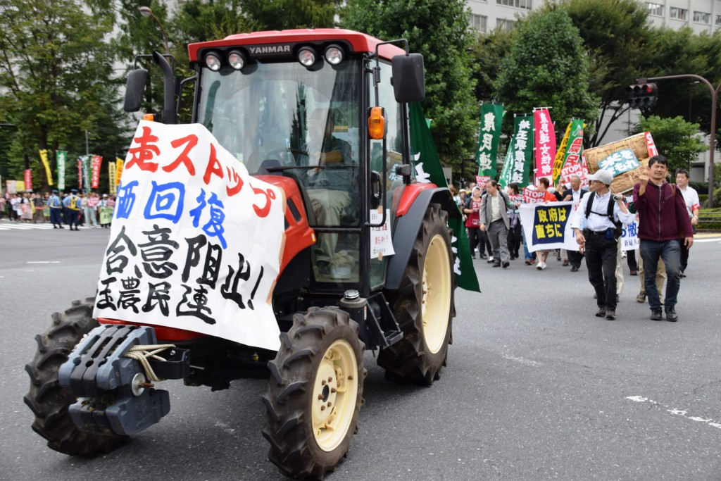A tractor heads a rally of farmers protesting against the Trans-Pacific Partnership free-trade talks on Tuesday, Sept. 29, in Tokyo's Kasumigaseki district where government ministries are located.