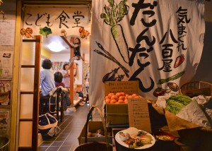 Entrance of the restaurant at Kimagure Yaoya Dandan is marked by a short curtain. Many kids stay to play with other children after eating dinner